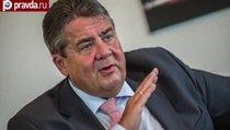 Германия призвала отменить санкции против России