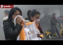 Китай задыхается от смога