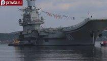 ВМФ России: честь, гордость и сила