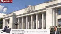 Украина готовится к дефолту