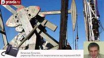 США обгоняют Россию в нефтяной гонке