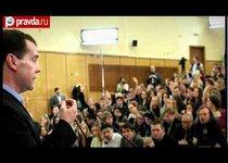 Медведев дал ответ студентам