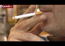 Курение станет роскошью?