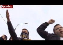 """""""Русский марш"""" вернут на место"""