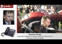 Кандидат Прохоров беднее бизнесмена Прохорова