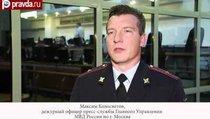 Этническую ОПГ задерживали со стрельбой В Москве
