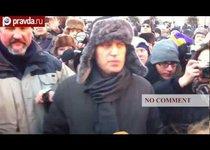 Марш свободы-2012 в Москве. Без комментариев.
