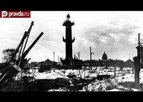 Чудеса в блокадном Ленинграде