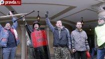 """""""Восток Украины будут грабить"""""""