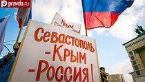 Евродепутаты узнают правду о Крыме