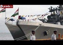 Индия похвасталась морской силой