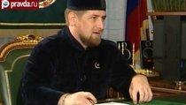 Кадыров против Евромайдана
