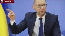 Украина предъявила России ультиматум