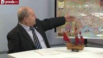 Крым: летопись войн и мира