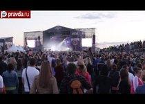 MAXIDROM-2013: музыка на максимуме