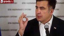 Саакашвили подозревает Одессу в обмане