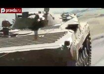 США направят оружие на Сирию