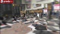 Брюссель стал Парижем: серия терактов в Бельгии