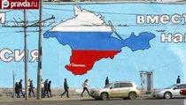 Apple и Google накажут за Крым