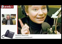 """Евангелие """"подлецов"""" от Ксении Лариной"""