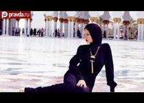 Рианна сделала это в мечети