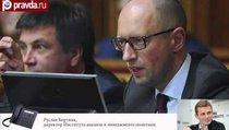 Украина собирается избавиться от Яценюка