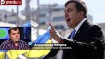 """В Одессе устроили митинг против Саакашвили: """"А во-вторых, он трепло"""""""