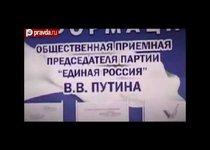 Ваенга тянет Путина в шоу-бизнес
