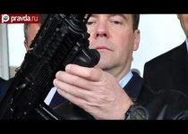 России угрожают оружием