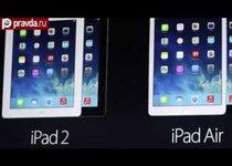 Apple промотает наследство Стива Джобса?