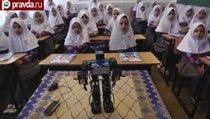 Робот учит девочек исламу