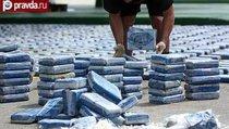 Ядерное оружие США охраняли наркоманы