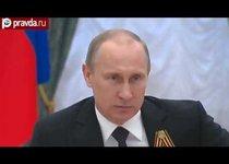 Путин против виз