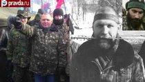 """Украина: """"братва"""" дорвалась до власти"""