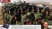 Китай и США подписали договор о военном сотрудничестве