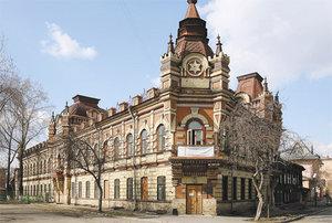 синагогавИркутске