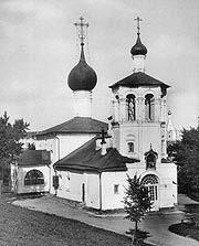 Константино-ЕленинскаяцерковьвКремле